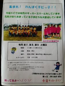 DSC_0111_1.JPG